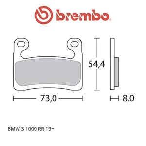 BMW S1000RR (19-) 익스트림 레이싱 오토바이 브레이크패드 브렘보