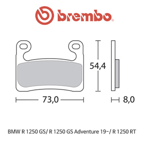 BMW R1250GS/ R1250GS 어드벤처 (19-)/ R1250RT 신터드 스트리트 오토바이 브레이크패드 브렘보