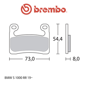 BMW S1000RR (19-) 신터드 스트리트 오토바이 브레이크패드 브렘보