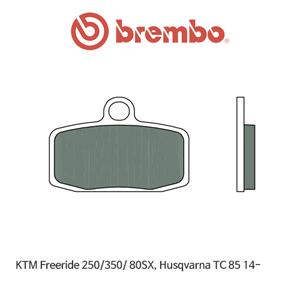 KTM 프리라이드250/350/ 80SX, 허스크바나 TC85 (14-) 신터드 오토바이 브레이크패드 브렘보
