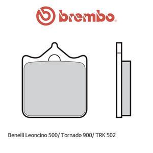 베넬리 레온치노500/ 토네이도900/ TRK502 레이싱 오토바이 브레이크패드 브렘보