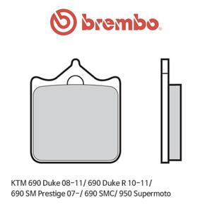 KTM 690듀크 (08-11)/ 690듀크R (10-11)/ 690SM프레티지 (07-)/ 690SMC/ 950슈퍼모토 레이싱 오토바이 브레이크패드 브렘보