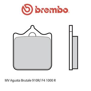 MV아구스타 브루탈레910R/ F4 1000R 레이싱 오토바이 브레이크패드 브렘보