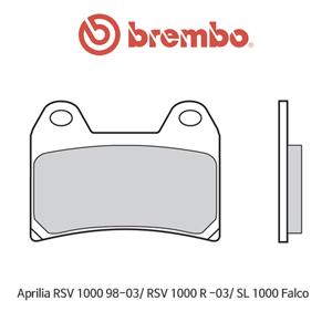 아프릴리아 RSV1000 (98-03)/ RSV1000R (-03)/ SL1000 Falco 레이싱 오토바이 브레이크패드 브렘보