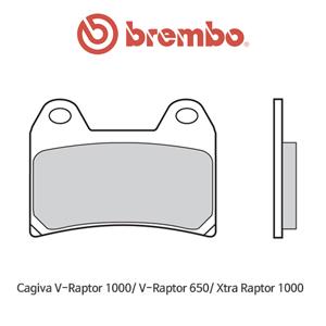 카지바 브이랩터1000/ 브이랩터650/ 엑스트라 랩터1000 레이싱 오토바이 브레이크패드 브렘보
