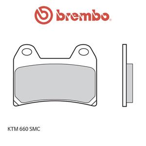 KTM 660SMC 레이싱 오토바이 브레이크패드 브렘보