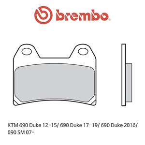 KTM 690듀크 (12-15)/ 690듀크 (17-19)/ 690듀크 (16)/ 690SM (07-) 레이싱 오토바이 브레이크패드 브렘보
