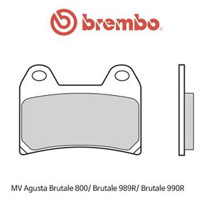 MV아구스타 브루탈레800/ 브루탈레989R/ 브루탈레990R 레이싱 오토바이 브레이크패드 브렘보