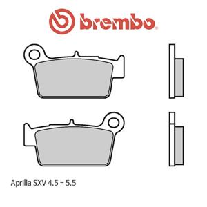 아프릴리아 SXV4.5-5.5 신터드 오토바이 브레이크패드 브렘보