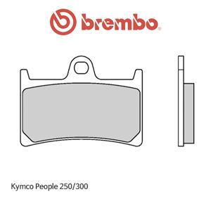 킴코 People250/300 신터드 레이싱 오토바이 브레이크패드 브렘보