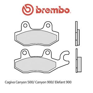 카지바 Canyon500/ Canyon900/ Elefant900 리어 오토바이 브레이크패드 브렘보