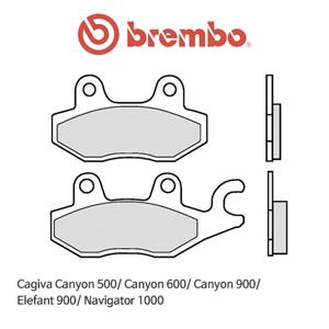 카지바 Canyon500/ Canyon600/ Canyon900/ Elefant900/ 네비게이터1000 리어 신터드 스트리트 오토바이 브레이크패드 브렘보
