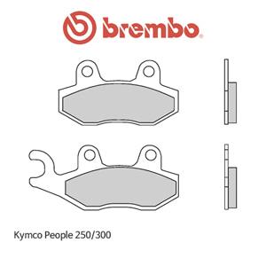 킴코 People250/300 신터드 스트리트 오토바이 브레이크패드 브렘보 07YA21LA