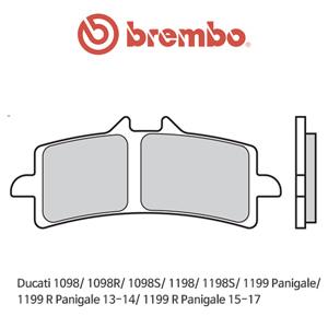 두카티 1098/ 1098R/ 1098S/ 1198/ 1198S/ 1199 파니갈레/ 1199R 파니갈레 (13-17) 레이싱 오토바이 브레이크패드 브렘보