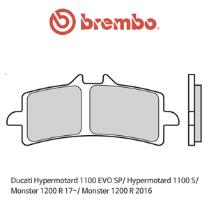 두카티 하이퍼모타드1100 EVO SP/ 하이퍼모타드1100S/ 몬스터 1200R (17-)/ 몬스터 1200R (2016) 레이싱 오토바이 브레이크패드 브렘보