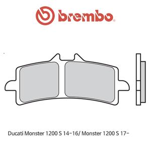 두카티 몬스터 1200S (14-16)/ 몬스터 1200S (17-) 레이싱 오토바이 브레이크패드 브렘보