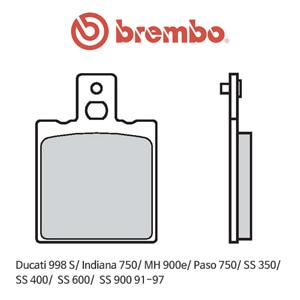 두카티 998S/ 인디아나750/ MH900e/ 파소750/ SS350/ SS400/ SS600/ SS900 (91-97) 신터드 스트리트 리어 오토바이 브레이크패드 브렘보