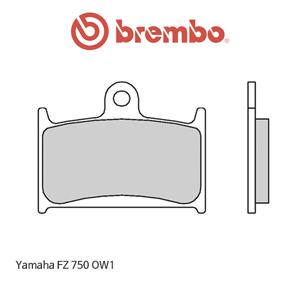 야마하 FZ750 OW1 신터드 스트리트 오토바이 브레이크패드 브렘보