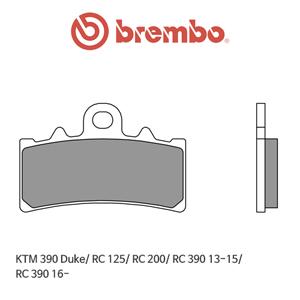 KTM 390듀크/ RC125/ RC200/ RC390 (13-15)/ RC390 (16-) 컴파운드 오토바이 브레이크패드 브렘보