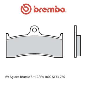 MV아구스타 브루탈레S (-12)/ F4 1000S/ F4 750 익스트림 레이싱 오토바이 브레이크패드 브렘보