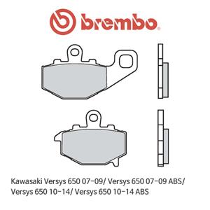 가와사키 버시스650 (07-14)/ 버시스650 (10-14) ABS 리어 신터드 스트리트 오토바이 브레이크패드 브렘보