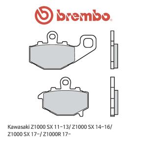 가와사키 Z1000SX (11-13)/ Z1000SX (14-16)/ Z1000SX (17-)/ Z1000R (17-) 리어 신터드 스트리트 오토바이 브레이크패드 브렘보