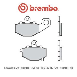 가와사키 ZX-10R (04-05)/ ZX-10R (06-07)/ ZX-10R (08-10) 리어 신터드 스트리트 오토바이 브레이크패드 브렘보