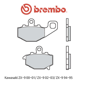 가와사키 ZX-9 (00-01)/ ZX-9 (02-03)/ ZX-9 (94-95) 리어 신터드 스트리트 오토바이 브레이크패드 브렘보