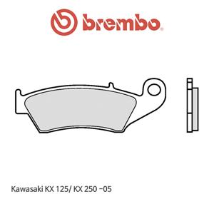 가와사키 KX125/ KX250 (-05) 신터드 오토바이 브레이크패드 브렘보