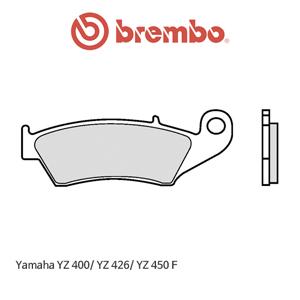 야마하 YZ400/ YZ426/ YZ450F 신터드 오프로드 오토바이 브레이크패드 브렘보