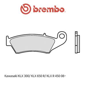 가와사키 KLX300/ KLX650R/ KLX R450 (08-) 신터드 오토바이 브레이크패드 브렘보 07KA17SX