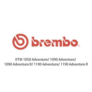 KTM 1050어드벤처/ 1090어드벤처/ 1090어드벤처R/ 1190어드벤처/ 1190어드벤처R 컴파운드 오토바이 브레이크패드 브렘보
