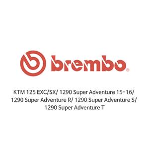 KTM 125EXC/SX/ 1290슈퍼어드벤처 (15-16)/ 1290슈퍼어드벤처R/ 1290슈퍼어드벤처S/ 1290슈퍼어드벤처T 컴파운드 오토바이 브레이크패드 브렘보