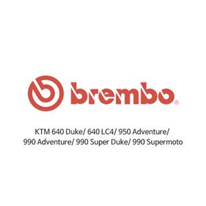 KTM 640듀크/ 640LC4/ 950어드벤처/ 990어드벤처/ 990슈퍼듀크/ 990슈퍼모토 컴파운드 오토바이 브레이크패드 브렘보