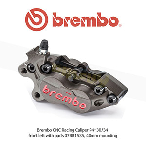 브렘보 CNC 레이싱 캘리퍼 P4-30/34 좌측 프론트, 07BB1535, 40mm 마운트, 패드 포함