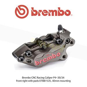 브렘보 CNC 레이싱 캘리퍼 P4-30/34 우측 프론트, 07BB1535, 40mm 마운트, 패드 포함