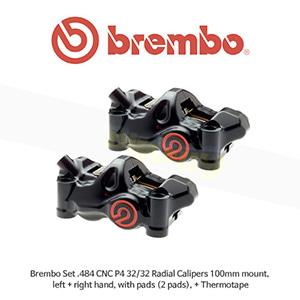 브렘보 세트 .484 CNC P4 32/32 래디얼 캘리퍼 100mm 마운트, 좌우양측, 패드 포함(2pads) + 테르모테이프
