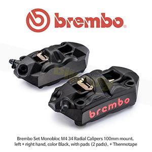 브렘보 세트 모노블로크 M4 34 래디얼 캘리퍼 100mm 마운트, 좌우양측, 블랙색상, 패드 포함 (2pads) + 테르모테이프