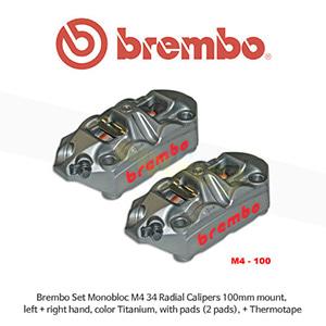 브렘보 세트 모노블로크 M4 34 래디얼 캘리퍼 100mm 마운트, 좌우양측, 티탄 색상, 패드 포함 (2pads) + 테르모테이프