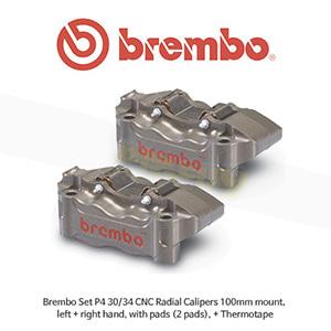 브렘보 세트 P4 30/34 CNC 래디얼 캘리퍼 100mm 마운트, 좌우양측, 패드 포함 (2pads) + 테르모테이프