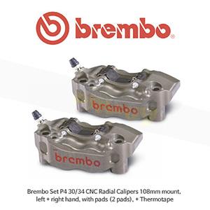 브렘보 세트 P4 30/34 CNC 래디얼 캘리퍼 108mm 마운트, 좌우양측, 패드 포함 (2pads) + 테르모테이프