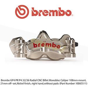 브렘보 GP4 PR P4 32/36 래디얼 CNC 빌렛 모노블로크 캘리퍼 108mm 마운트, 21mm 오프셋, 니켈 마감, 우측용, 패드 미포함