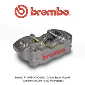 브렘보 P4 30/34 CNC 래디얼 캘리퍼 슈퍼모타드 100mm 마운트, 좌측용, 패드 미포함