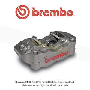 브렘보 P4 30/34 CNC 래디얼 캘리퍼 슈퍼모타드 100mm 마운트, 우측용, 패드 미포함
