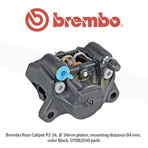 브렘보 리어 캘리퍼 P2 34, Ø 34mm피스톤, 마운트 distance 84mm, 블랙색상, 07BB2050 패드