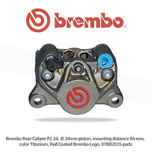 브렘보 리어 캘리퍼 P2 34, Ø 34mm피스톤, 마운트 distance 84mm, 티탄 색상, 레드 색상으로 코팅된 브렘보 로고, 07BB2035 패드