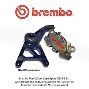 브렘보 리어 캘리퍼 SuperSport CNC P2 34, 스즈키 GSXR1000 (09-16)용, 브라켓&패드 포함