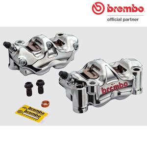 브렘보 108MM GP4-RX 빌릿 캘리퍼 세트 프론트 니켈/레드 - 오토바이 브렘보 브레이크 RE-220B01010