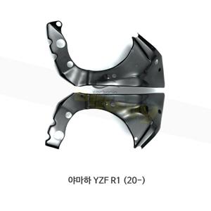 카본인 FRP 카본 YAMAHA 야마하 YZF R1 (20-) - 프레임 protectors CY16050