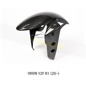 카본인 FRP 카본 YAMAHA 야마하 YZF R1 (20-) - 프론트 머드가드 CY19010